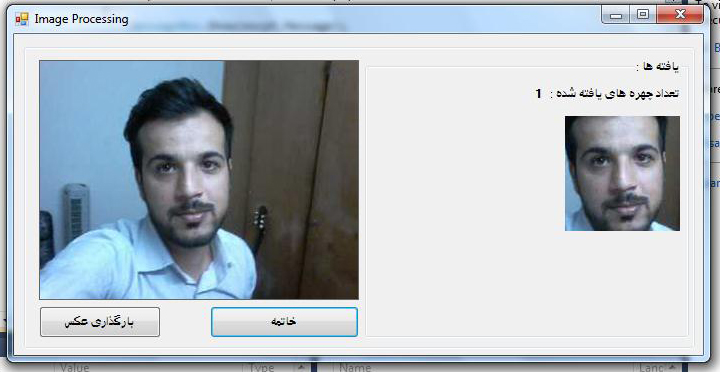 [تصویر: webcame.jpg]